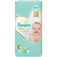Pampers Premium Care pelenka Value Pack és Premium bugyipelenka