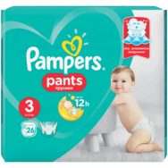 Pampers Pants bugyipelenka Carry pack